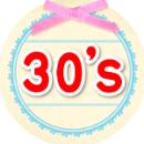 30代の保湿ケア ランキング