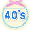 40代の保湿ケア ランキング