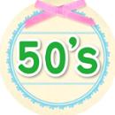 50代の保湿ケア ランキング
