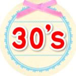 30dai
