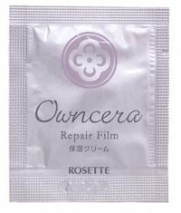 保湿化粧品リペアフィルムのパック