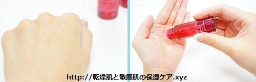 保湿・エイジングケア化粧品アヤナストライアルセットのローションコンセントレート