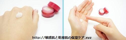 保湿・エイジングケア化粧品アヤナストライアルセットのエッセンスコンセントレート