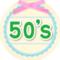 50代に欲しい保湿成分と保湿化粧品ケアのポイント